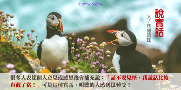 WP_CP151_20180411