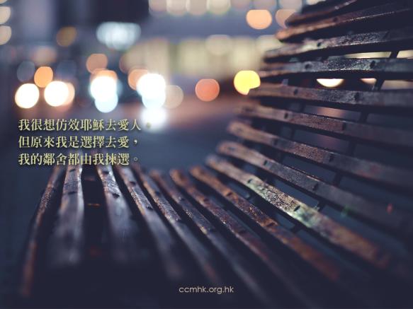 ccmFB_CP152_20180605