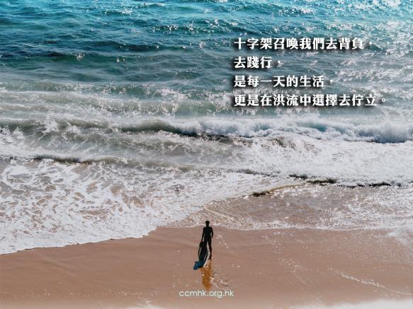 ccmFB_CP158_20190412