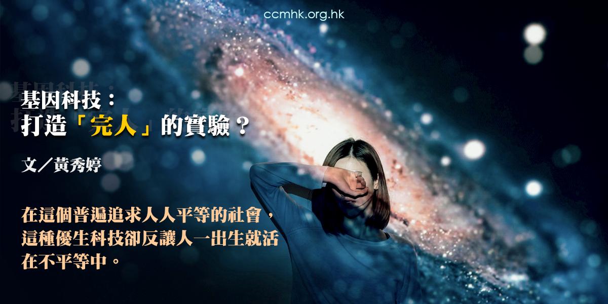 ccmFB_CP158_20190524