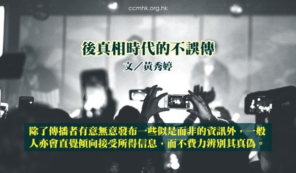ccmFB_CP159_20190619