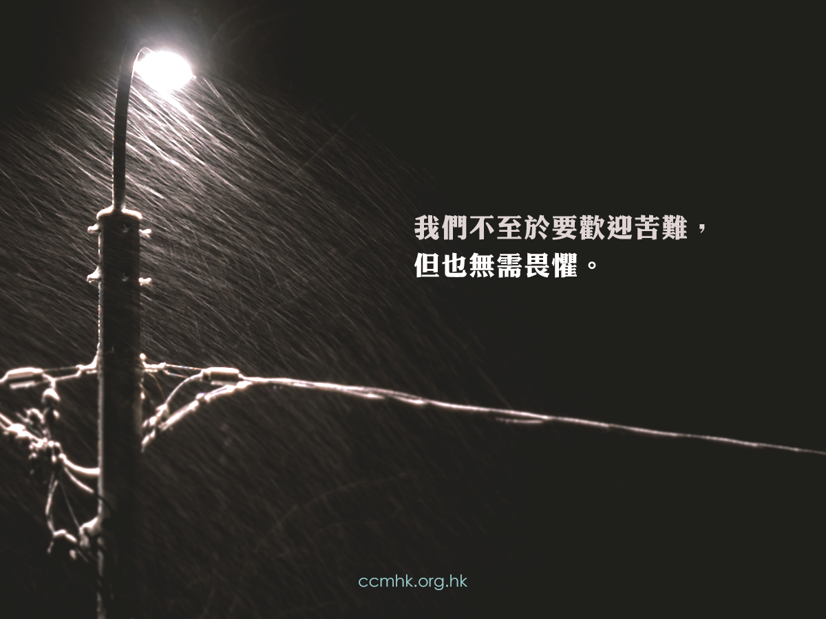 ccmFB_CP158_20190718