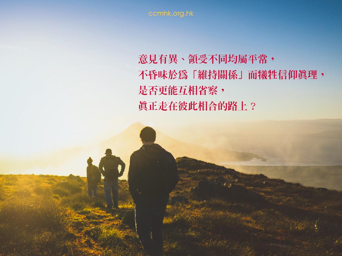 ccmFB_CP161_20191101