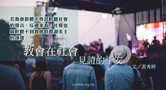 ccmFB_CP160_20191211
