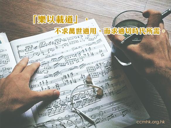 ccmFB_CP162_20191209
