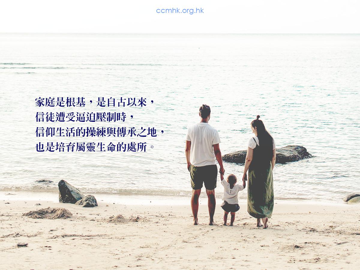ccmFB_CP159_20200116