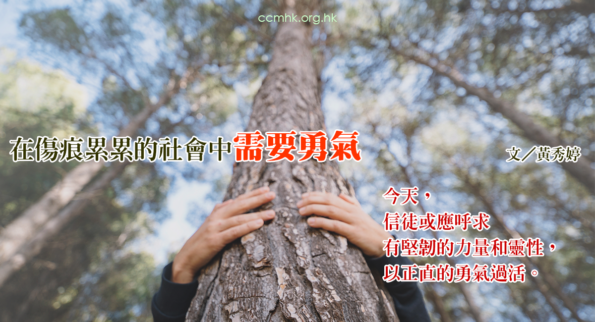 ccmFB_CP161_20200102